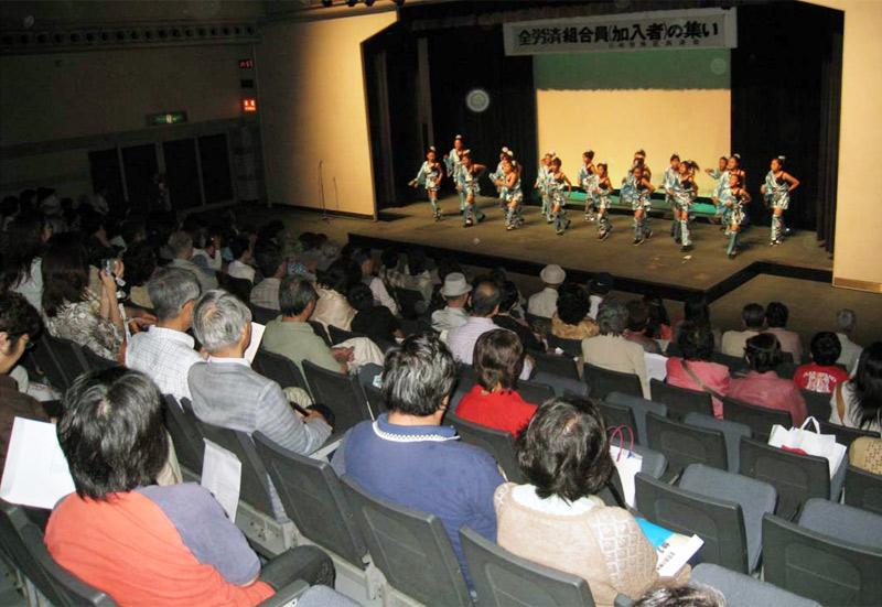 全労済加入者の集い(産業振興会館ホール)に、向っ子DS,夢桜、SAKADO WINDSが出演
