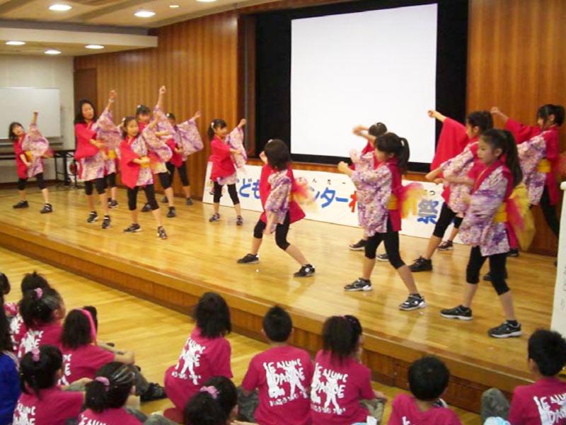 2009年2月21日、「チーム柿生こども文化センター」「夢桜」「SAKADO WINDS」が、こ文わいわい祭り参加致しました。(高津市民館)
