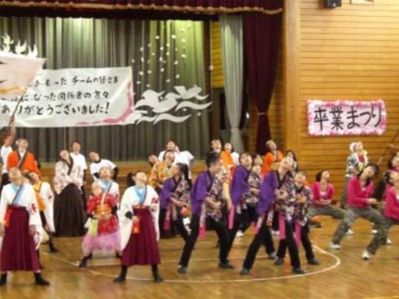 「行徳よさこい」卒業まつりに「かわさき向魂」「夢桜」が参加。