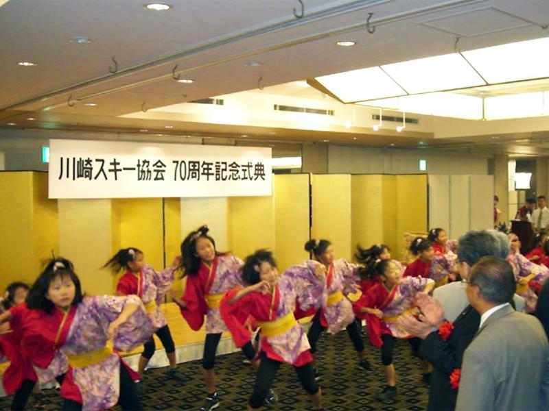 2009年7月4日、川崎スキー協会70周年記念式典に「夢桜」が出演。