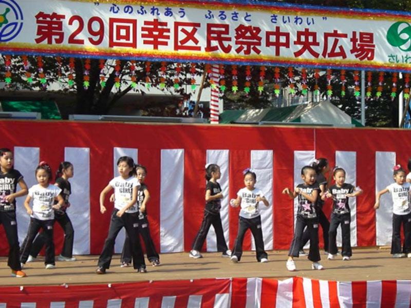 2009年10月18日、幸区民祭に「夢桜」「Fantastic Physical」「下小KIDS DANCERS」が参加しました。