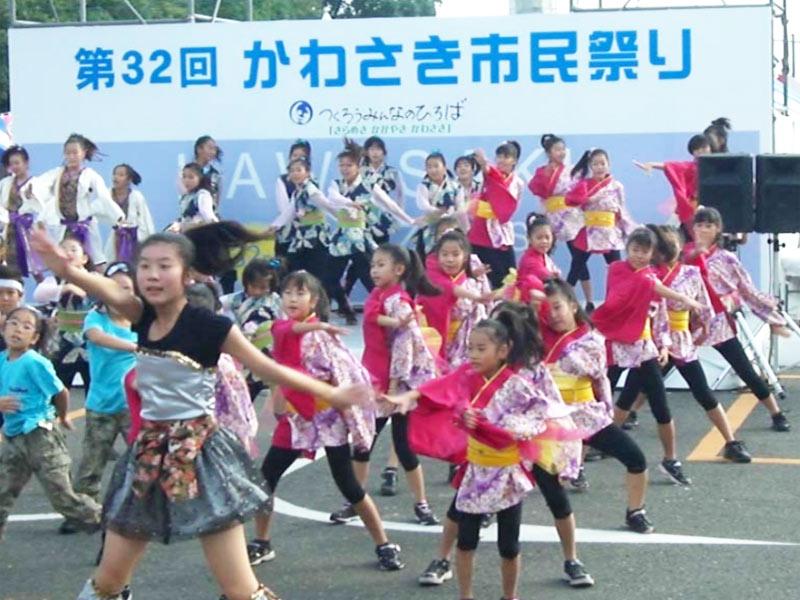 2009年11月1日、第32回かわさき市民祭りに、「かわさき向魂」「夢桜」「SAKADO WINDS」「スーパー舞音」が出演しました。