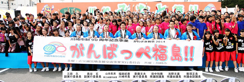 かわさき舞祭2014